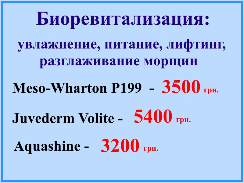 bioakcuya