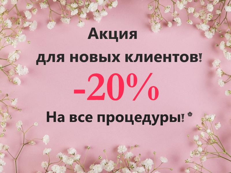 akcuyanovie20
